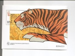 MACAU Year of the Tiger 1998 Souvenir Sheet MNH Scott 908