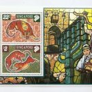 SINGAPORE Year of Tiger Souvenir Sheet SS Mint NH - Israel 1998 Menorah Judaica