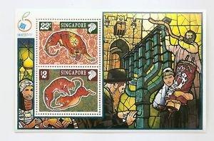 SINGAPORE Year of Tiger Souvenir Sheet SS Mint NH - Israel 1998 Menorah Judaica