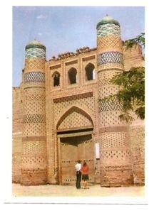 POSTCARD - Uzbekistan - NURULLA-BAI Palace
