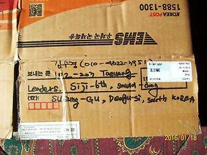 KOREA - Postal Stationary EMS Small Packet Mailing Box - Used to USA 2015