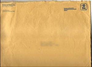 USA Official Penalty Envelope - VOA International Communication Agency 1980
