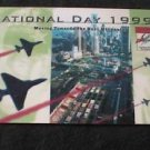 SINGAPORE Phonecard Singtel NATIONAL DAY 1999 $5 USED/NO AIRTIME