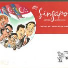 MY SINGAPORE - Sketches and Cartoons by MORGAN CHUA 118pgs 2000 SNP Editions