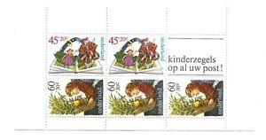 NETHERLANDS Scott B567a 1980 Child Welfare Surtax MNH