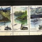 CANADA  RIVERS - strip of 5 1993  Scott 1489a