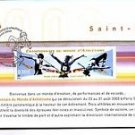 FRANCE - FDC souvenir folder - World Athletics Championship 2003 Scott 2970