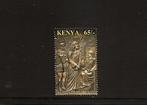 KENYA - Jesus before Pilate - Scott 778