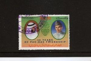 PAKISTAN - 30 Years Pak-UAE Friendship  - Scott 977