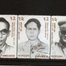 BANGLADESH Martyrs of the Independence War 1971 Scott 596 b-d