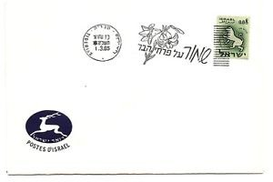 ISRAEL - Cover Scott 194  March 1965