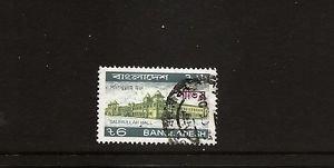 BANGLADESH Official - Salimullah Hall Scott O47B