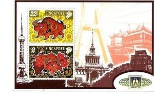 SINGAPORE Shanghai Stamp Expo Souvenir Sheet New Years 1997 Scott 775e SG MS913