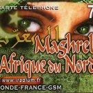 FRANCE Phonecard - IRADIUM Magreb 7.50 2007 - USED / NO AIRTIME