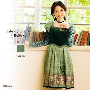 Authentic Disney Beauty & The Beast Dress + Blouse Set by Secret Honey Japan