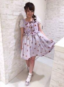 Liz Lisa Kawaii Rapunzel Onepiece Dress Disney Collaboration