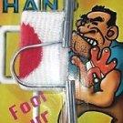NAIL THROUGH HAND Blood Spike Gag Joke Magic Trick Prank Thru Bloody Gauze Fake