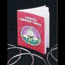 CHINESE LINKING RINGS BOOKLET Stage Magic Trick Book