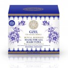 Natura Siberica Gzel Mask For All Hair Types Royal Berries 120ml