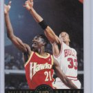 Scottie Pippen 1994-95 Skybox Showdown #SS9 Wilkins/Pippen Chicago Bulls