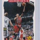 Scottie Pippen 1996-97 Upper Deck CC Victory Tour #28 Win #70 Chicago Bulls