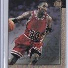 Scottie Pippen 1997-98 Score Brand Basketball GOLD #24 Chicago Bulls