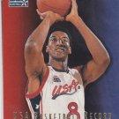 Scottie Pippen 1996-97 Upper Deck USA Basketball #26/SP2 USA GOLD/Bulls