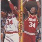 Hakeem Olajuwon 1995-96 Fleer Double/Double #9 of 12 Insert Houston Rockets