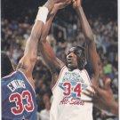 Hakeem Olajuwon 1993-94 NBA Hoops All-Star Weekend #277 Houston Rockets