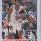 Hakeem Olajuwon 1994-95 NBA Hoops All-Star Weekend #244 Houston Rockets