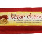 Kesar Chandan Agarbatti Incense Sticks - 250 gms by Sound Of Vedas