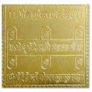 Vashikaran Yantra Golden by Vedic Vaani