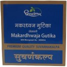 Dhootapapeshwar Makardhwaja Gutika 30 Tabs