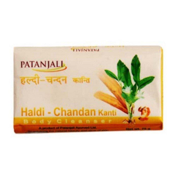 3 x Kanti Haldi Chandan soaps 150gms each