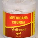 Vyas Methidana Churna 200 GMS