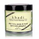 Khadi Aloevera, Neem and Basil Face Massage Gel, 200gms