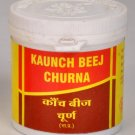 Vyas Kaunch Beej Churna 100 GM