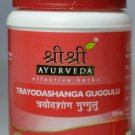 Sri Sri Trayodashanga Guggulu 30 Tablets