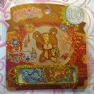A Clockwork Truffe Kawaii Sticker Sack