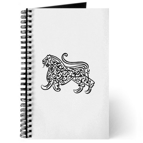 Islam / Muslim  Lion Journal