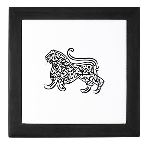 Islam / Muslim Lion Tile Box