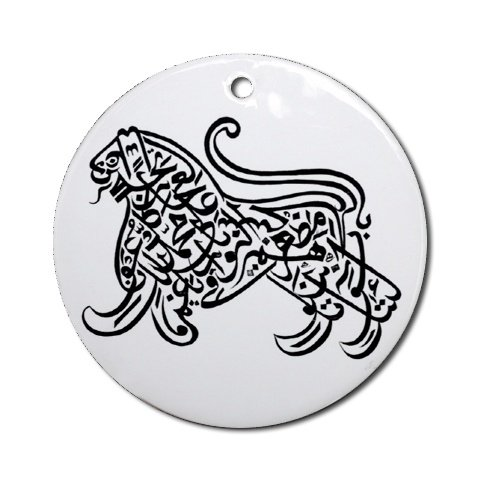 Islam / Muslim Lion Ornament (Round)