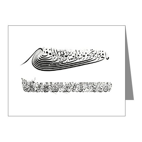 Islam / Muslim Boat Notecards (Pk 10)