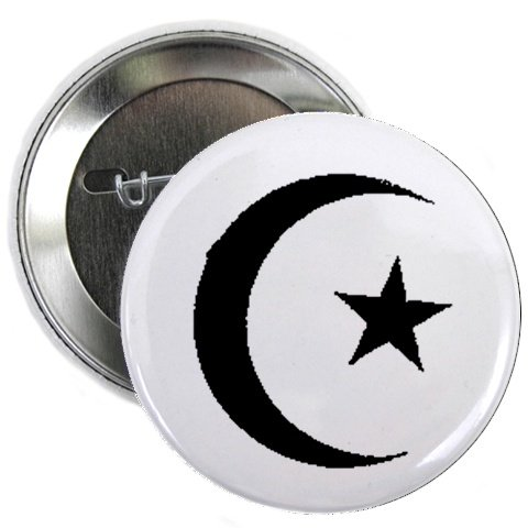 Islam / Muslim Crescent Button