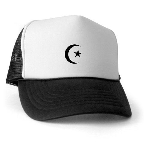 Islam / Muslim Crescent Hat