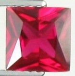 7mm (~1.82ct) Princess Cut Sri Lanka Ruby