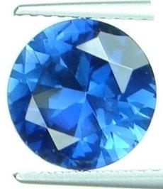 9mm (~3.5ct) Round Brilliant Thailand Sapphire