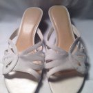 Naturalizer Womens White Leather Strappy Sandals Mules Slides Heels Sz 8N NICE