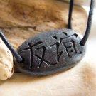 FRIENDSHIP in Chinese engraved Bracelet, Chinese Friendship bracelet