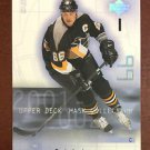 NHL MARIO LEMIEUX 2001-02 UPPER DECK MASK COLLECTION CARD #79, NEW, NM-MINT